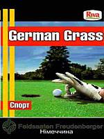 """Трава газонна """"Спортивна German grass"""" 0,5 кг"""