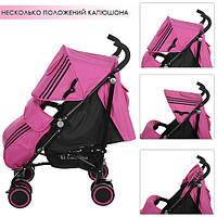 Детская коляска трость SPORT M 3431-1 розовая**