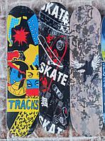 Детский скейтборд спортивный MS 0323