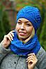 Комплект шапка и шарф шерстяной бежевый, фото 7