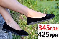 Жіночі туфлі мокасини