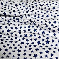 Трикотажное полотно кулир с синими звёздочками (Польша)