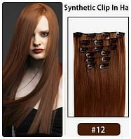 Волосы трессы ТЕРМО на заколках 7 прядей 60см №12