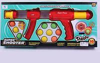 Помповое оружие, стреляющие шарами 046F