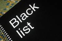 Европейские гостиницы создали «черный список» проблемных туристов.