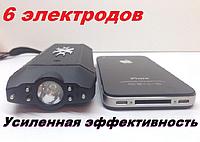 Электрошокер «Hongye HY-X6 xXx» усиленный, с 6 (три пары) электродами.