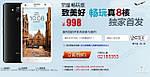 Бюджетный Huawei Honor 3X Lite выйдет 31 марта 2014 года