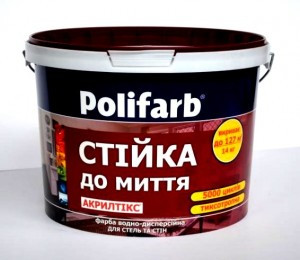 Водно-дисперсионные краски для стен палитра флехендихт гидроизоляция в липецке купить