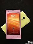 Xiaomi Redmi может выйти в желтом и розовом цвете