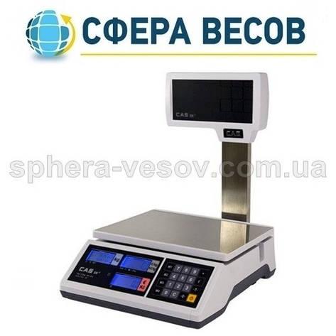 Весы торговые со стойкой CAS-ER-JR-CBU (15 кг) , фото 2