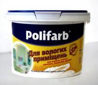 Моющаяся краска Polifarb Биофарба 1,4кг – для помещений с повышенной влажностью