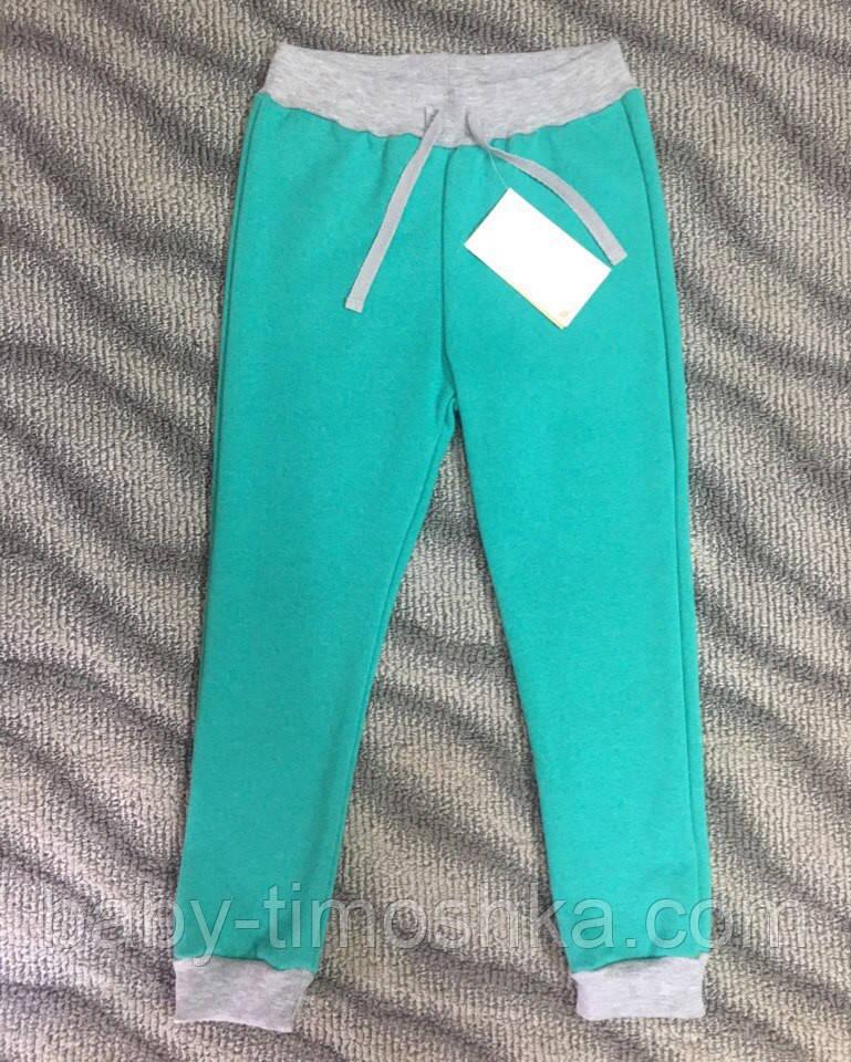 Спортивные штаны с начёсом для девочек 80-116 см