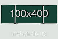 Доска для мела с пятью рабочими поверхностями 100х400 см, фото 1