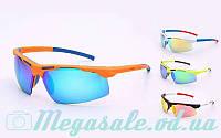 Велоочки солнцезащитные (спортивные очки) MC5265: 4 цвета