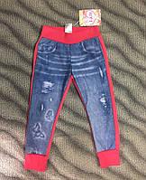 Спортивные штаны для девочек 4-6 лет