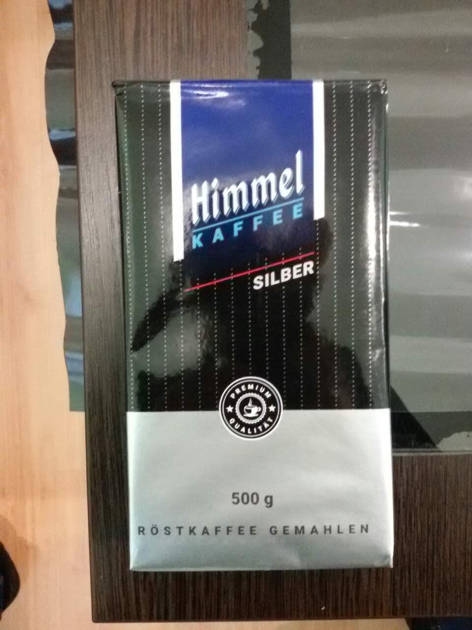 Кофе молотый, заварной Himmel silber(Химель силбер) 500 г.