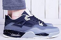 Мужские кроссовки Nike Air Jordan retro 4 серые