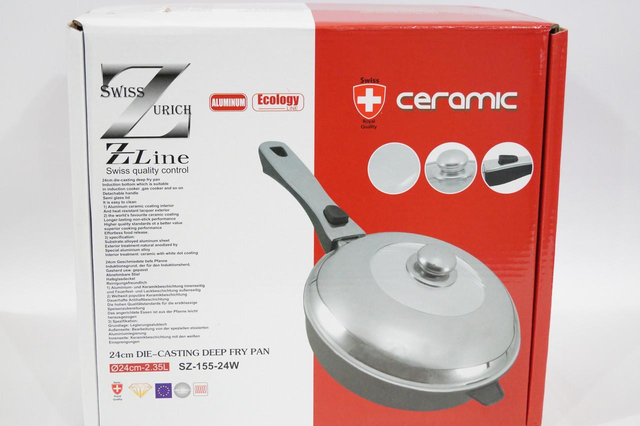 Сковорода керамическая Swiss Zurich 24cм SZ-155-24