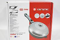 Сковорода керамическая Swiss Zurich 24cм SZ-155-24, фото 1