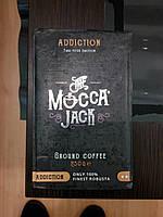 Кофе молотый Mocca Jack (Мокка Джек) 250 г. Германия