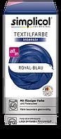 Краска Simplicol для смены цвета 150мл+400г закрепитель королевский синий