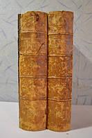 Полное собрание стихотворений Н.А. Некрасова. В двух томах