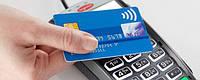 Безопасность бесконтактных банковских карт?!