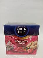Чай Green Hills(z imbirem i rokitnikiem)