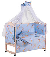 Постельный комплект в кроватку Qvatro Gold 8 элем. голубой (жирафик)