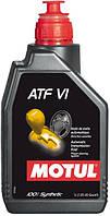 ATF VI (1L)