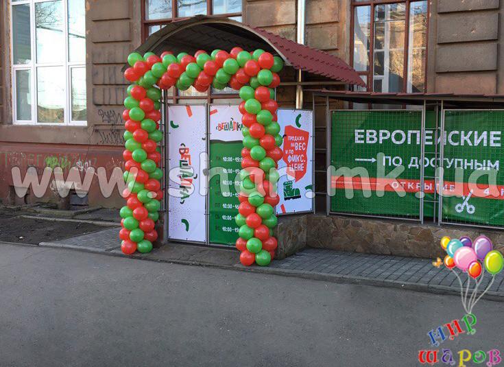 Оформление фасада на открытие магазина