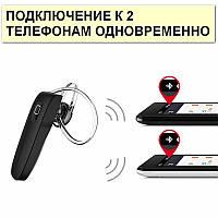 Bluetooth, гарнитура блютуз В1, НА 2 ТЕЛЕФОНА, музыка на 2 уха, Беспроводные наушники