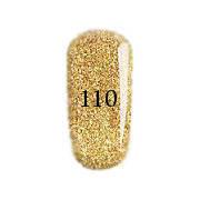 Гель-лак FOX Pigment № 110 (золотые голографические блестки), 6 мл