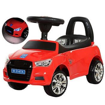 Каталка-толокар для малюків M 3147A-3 AUDI прогумовані колеса