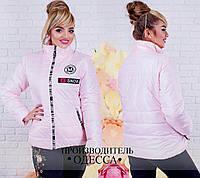 Розовая демисезонная куртка Джулия