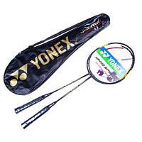 Ракетки для бадминтона детские 2 шт. с чехлом Yonex