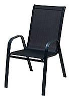 Садовый стул с высокой спинкой и подлокотниками  черный