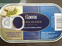 Печень трески  Лемберг, Германия. 120 г.