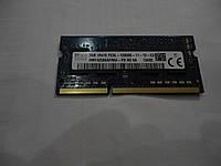 Модуль памяти для ноутбука ddr3L hynix 2гб hmt425s6efr8c-pb