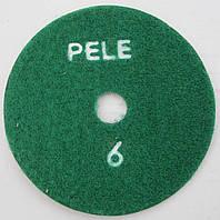 """PELE гибкие алмазные диски """"черепашки"""" полировать камень  100x3,0x15 № 00,0,1,2,3,4,5,6,7,8,9 6"""