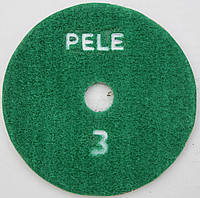 """PELE гибкие алмазные диски """"черепашки"""" полировать камень  100x3,0x15 № 00,0,1,2,3,4,5,6,7,8,9 3"""
