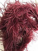 Боа страусинное двухслойное.Цвет бордовое. Длинна 1,8м
