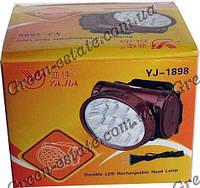 Фонарик YJ 1898, 13 LED,на резинке, аккумулятор
