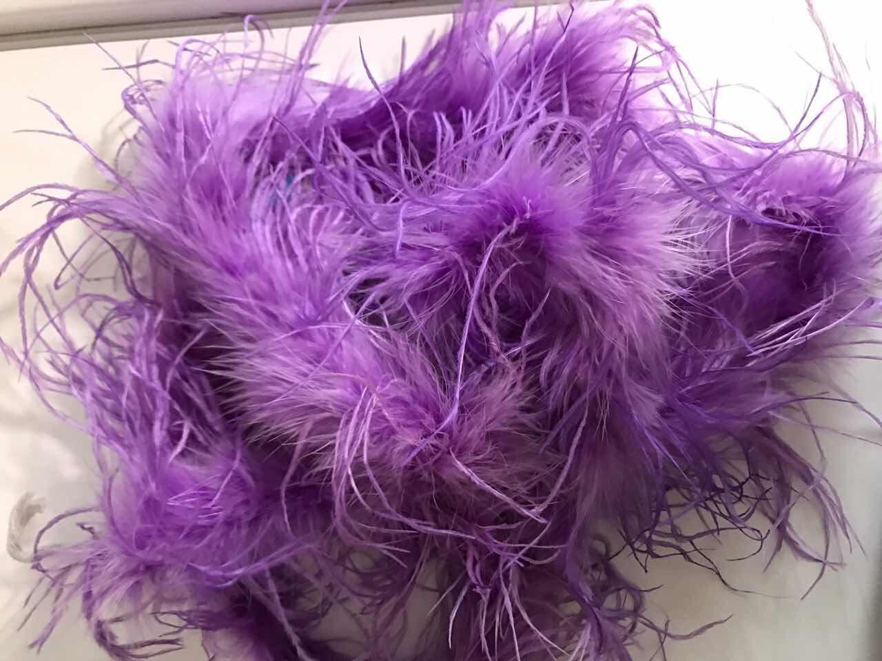 Боа страусинное двухслойное.Цвет фиолетовый. Длинна 1,8м