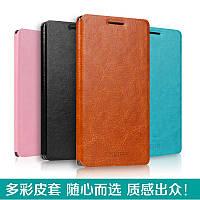 Чехол-книжка Mofi для телефона  Lenovo K3 Note коричневый