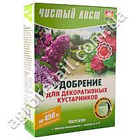 Чистый лист для Декоративных кустарников 300 г