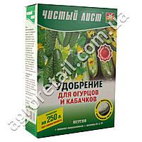 Чистый лист для Огурцов и кабачков 300 г