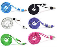 Surf USB cable Micro