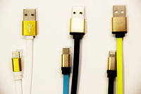 ABL USB cable Lightning mix color