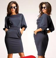 Элегантное платье из дайвинга